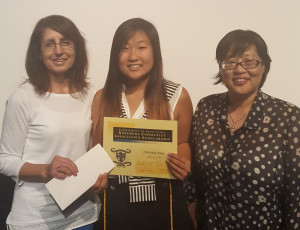 RCA Scholarship Presented